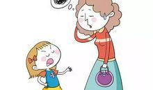 家庭教育:孩子最想要的10种精神需求