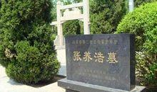 人生的三个坟墓
