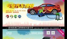 汽车广告宣传语