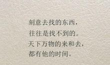 关于怀念朋友的句子