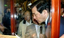 毛泽东名人名言大全