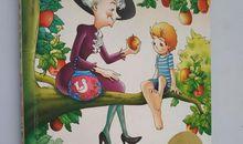 苹果树上的外婆主要内容