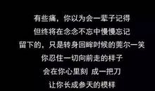 看了日本女人卖房的故事,才知道自己的努力为什么总是没用