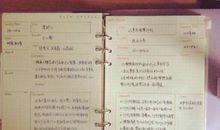 读书笔记摘抄50字