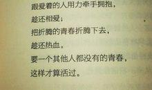 形容声音的句子