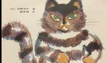 活了一百万次的猫好词好句
