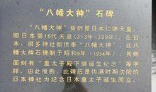 """参观""""九 · 一八""""纪念馆观后感"""
