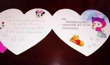 幼儿园感恩节活动方案