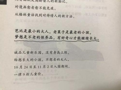 刘彤:我35岁时有21件事教会了我
