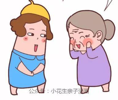 陆秋元律师给岳父母十句话