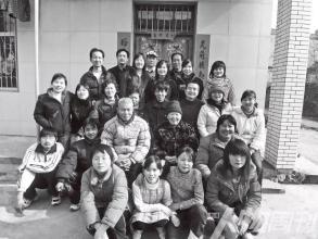 大学老师黄岚和她的农村亲戚