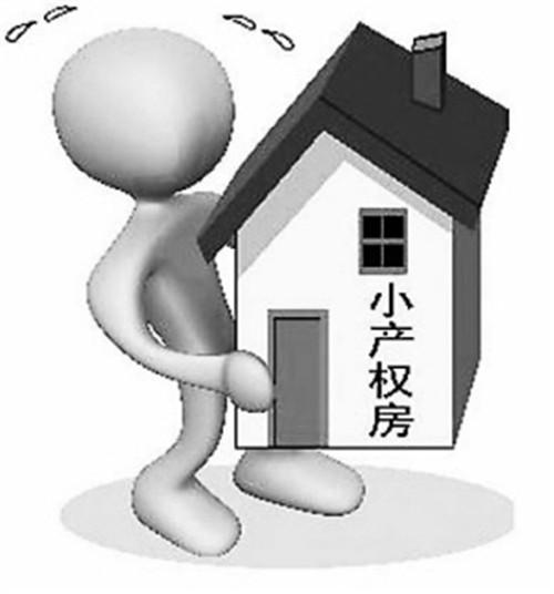 如果您现在买不起房子,将来就买不起