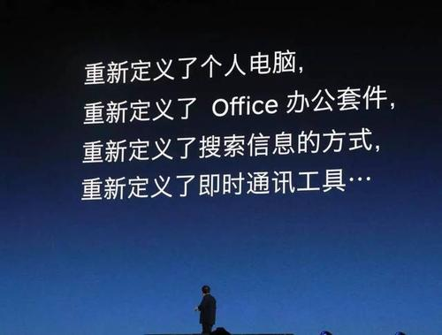 罗永浩等待成功