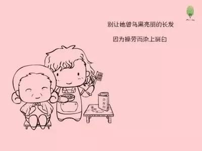 母亲节:我想陪妈妈在这里,我怕她会一个人