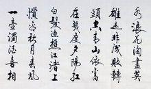 李清照的诗词名句