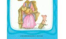 《蔷薇别墅的老鼠》读后感