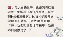 王安石的诗词名言名句