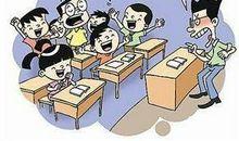 班级管理中的几种效应