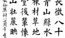 毛泽东诗词集读后感