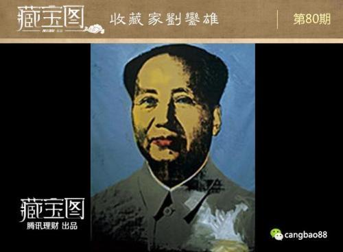 读毛泽东文章后的思考