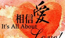 励志演讲《让世界充满爱》观后感