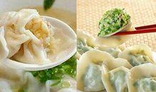 关于饺子的歇后语