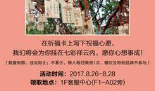 七夕美文精选