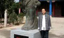 扁鹊纪念馆观后感